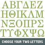 Choose Your 2 Greek Letters